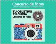 Concurso de fotos: Tu Objetivo en China (Bilbao)