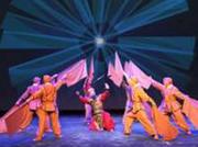 """Ópera de Pekín: """"Don Quijote, el caballero andante"""""""