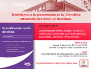 Presentamos la 'Gramática intermedia del chino' en Barcelona