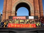 ¡Participa con nosotros en el Año Nuevo Chino!
