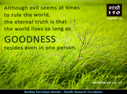 Thought For The Day ( GOODNESS )