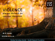 Thought For The Day ( VIOLENCE )