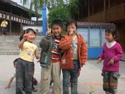 Minority Children