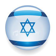 Israel PIN MAGUEN DAVID
