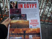 Tiger Street Journal: Solidarity with the egyptian people