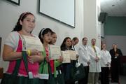 2009-2010 PHCL Saturday Academies