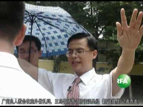 广州良人教会户外敬拜