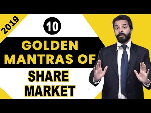 10 Golden Secrets Of Share Market| How To Invest In Share Market| Stock Market For Beginners| Part-1