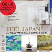 """นิทรรศการศิลปะ """"Feel Japan"""""""