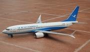 Risesoon 1:130 Xiamen Air B737-8