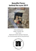 """Beautiful Paros: Behind the eyes"" Exhibition/Sale"