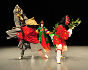 Bongsan Talchum: Korean Mask Dance