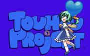 Daiyousei with balloon