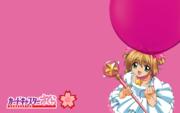 Cardcaptor Sakura with balloon