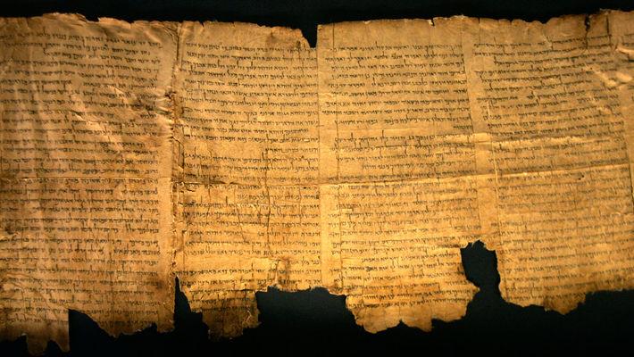 Revelan el secreto de la increíble conservación de los Manuscritos del Mar Muerto - Qumrán 2
