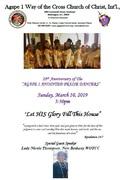 20th Ann A1COC Praise Dancers