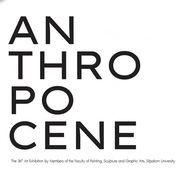 """นิทรรศการ """"มนุษย์ / โลก"""" (Anthropocene)"""