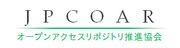 JPCOAR