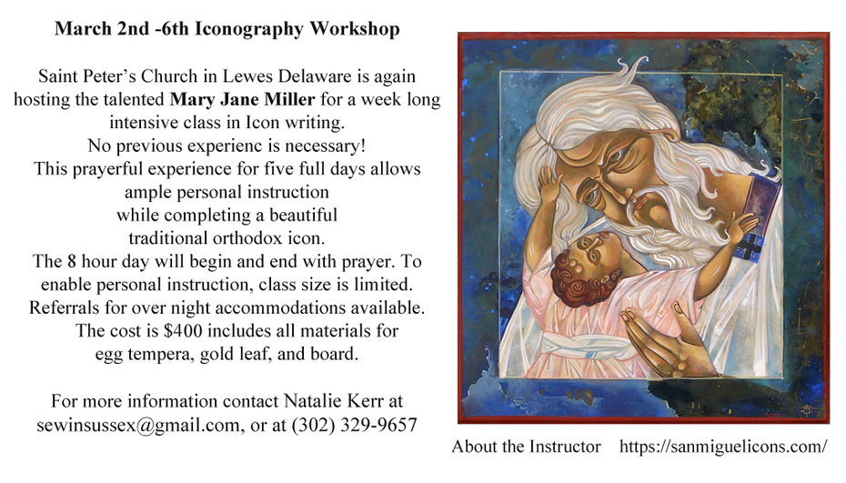 Icon Workshop