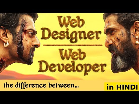 Difference between Web Designer and Web Developer (in Hindi) | IndiaUIUX