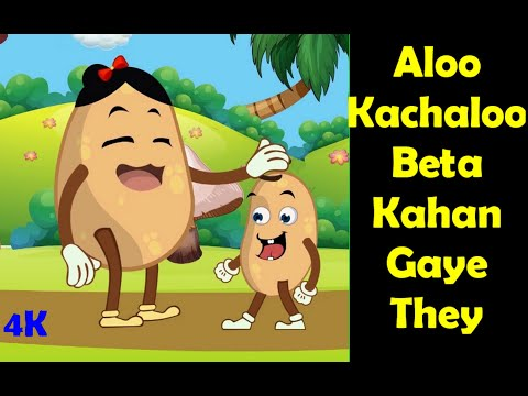Aloo kachaloo beta kahan gaye they | Teenu TV