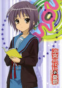 diane yuki nagato channel 5 TV