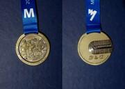 Το αναμνηστικό μετάλλιο...