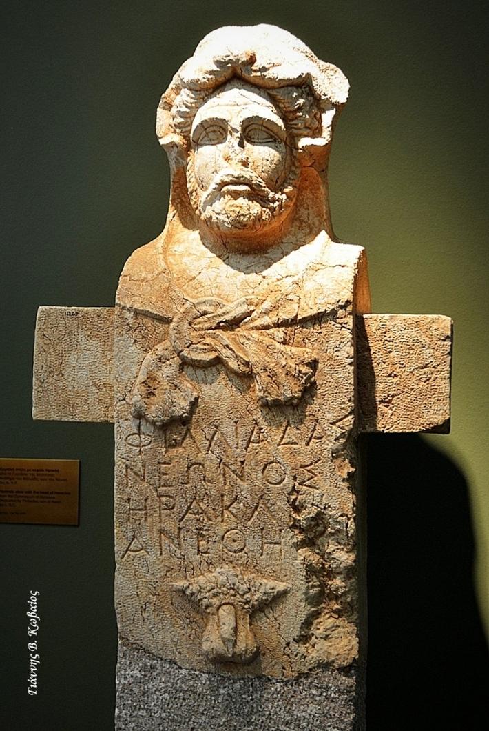 Τα γλυπτά της Αρχαίας Μεσσήνης (4)