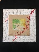 """Cinzia Farina - per """"Square Dare a color Square Dance"""", Edition Janus - Berlino"""