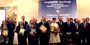 ТК - Награди 2013   2