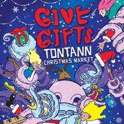 """เทศกาลดนตรี """"Give Gifts"""""""
