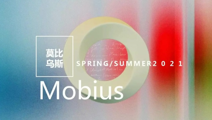 Mobius- S/S 2021 Theme Forecast |POP Fashion
