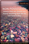 Thought For The Day ( NON-POSSESSION )