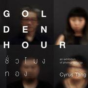 """นิทรรศการภาพถ่าย """"ชั่วโมงทอง"""" (Golden Hour)"""
