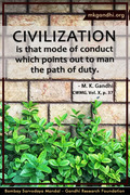 Thought For The Day ( CIVILIZATION )