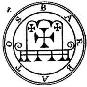 Duke Barbatos (8)