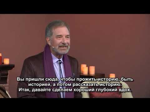 """ʘ  Адамус. Серия """"Страсть 2020"""" Шоуд 5"""