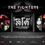 """นิทรรศการภาพถ่าย """"The Fighters"""""""