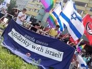 ANTIFA & Israel