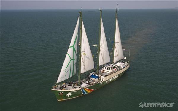 Greenpeace ship The Rainbow Warrior, off coast of Japan, April 2011
