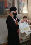 ილიას ნათლობა