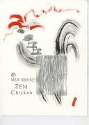 Max Ernst Zen Chicken 2019