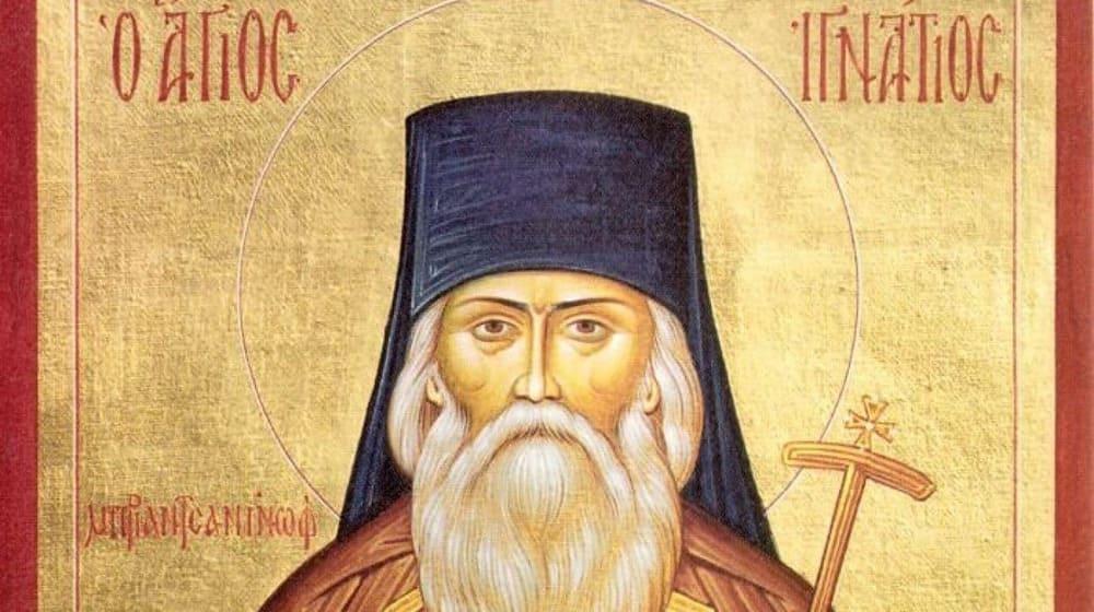 Άγιος Ιγνάτιος Μπριαντσανίνωφ: Υπάρχουν καλές πράξεις που καθαρίζουν την ψυχή από τα θανάσιμα αμαρτήματα;