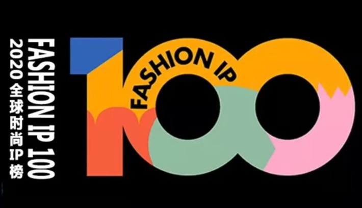 2020 Fashion IP 100