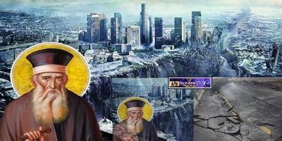 Σεισμός παγκόσμιος θα γίνει, όλος ο κόσμος θα γίνει ένας κάμπος... ( Άγιος Κοσμάς ο Αιτωλός )