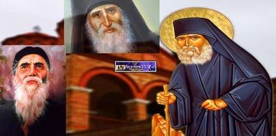 Άγιος Παϊσιος: Η απομάκρυνση από τον ΘΕΟ είναι Κόλαση! Μπορεί να μην έχει κανείς τίποτα, άμα έχει τον Θεό, δεν θέλει τίποτε!