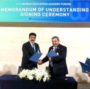 India Will Reach Honduras Through AAFT