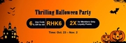 Time to Come RSorder to Enjoy 6% Off RuneScape Gold for RS3 Halloween Event