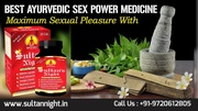 sex power medicine for long-lasting