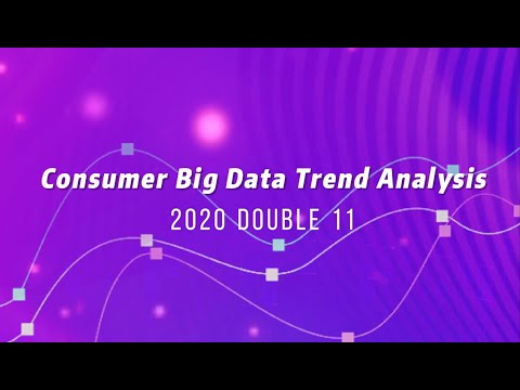 2020 Double 11 Consumer Big Data Trends Analysis